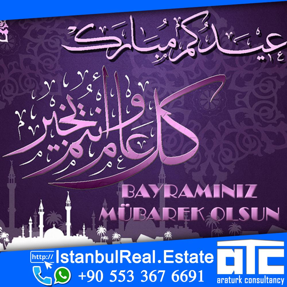 (English) Eid Mubarak